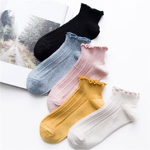 5 Pairs Women Cotton Frill Low Cut Socks